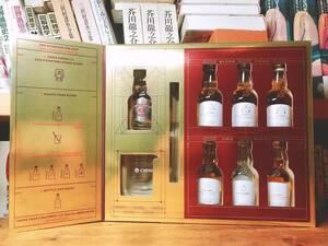 非売品 未開栓 数量限定200セット 12年 シーバスリーガル ウイスキーブレンディングキット  50ml ミニボトル コレクション