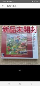 3DSソフト マリオ テニス