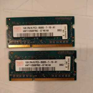 1GBx2 sheets total 2GB for laptop memory PC3-8500S