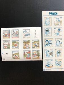 ドラえもん 切手シートセット【おまとめ170円引き】。