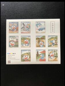 ドラえもん 切手シート 【おまとめ170円引】