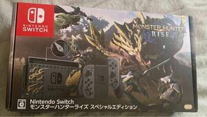 モンスターハンターライズ スペシャルエディション 同梱版 スイッチ任天堂 Nintendo Switch