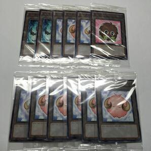 遊戯王 トークン 未開封 未使用 クリボー 羊 闇 トレカ コレクション カード