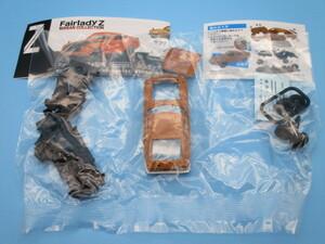 名車コレクション Vol.4 1/64スケール ミニカー Fairlady Z NISSAN COLLECTION サファリゴールド