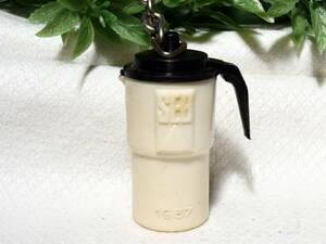 seb 湯沸し器 ポット キーホルダー フランスアンティーク ビンテージ 3,5cm コーヒー カフェ 紅茶 キッチン 1967 雑貨