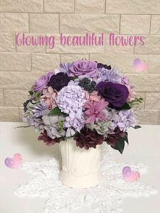 консервированный цветок purple colour организовать