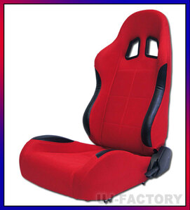 [ immediate payment!]* bucket seat seat * touring / left side * red * sporty design / reclining semi bucket seat!