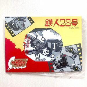 【希少】 鉄人28号 グリコ テレホンカード テレカの商品画像