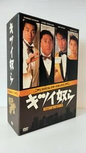 希少 キツイ奴ら DVDコンプリートコレクション〈4枚組〉玉置浩二 小林薫