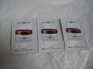 SOLO SOLO 薬用ホワイトニングモイスチャー 保湿ジェル