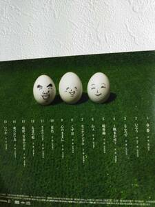 ゆず☆歌時記~ふたりのビッグショー篇~☆全15曲のライブアルバム♪送料180円か370円(追跡番号あり)