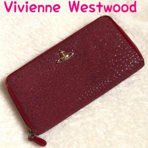Vivienne Westwood ヴィヴィアン 長財布 正規品 ヴィヴィアンウエストウッド