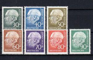 西ドイツ 1956-60年未使用NH 普通切手/連邦大統領/ホイス#259-265