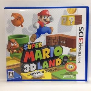 3DS『スーパーマリオ3Dランド / 出品A』送料安_(ゆうメールの場合)