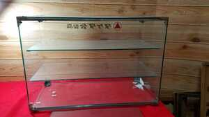 ●ガラスショーケース 陳列品棚 昭和レトロ タケダ会製品●引き取り限定