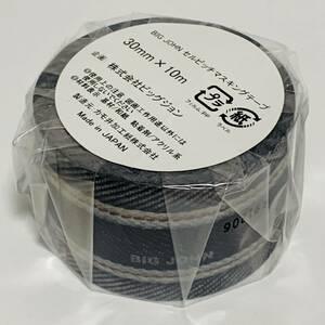 BIGJOHN(ビッグジョン) - セルビッチ マスキングテープ mt 30mm×10m カモ井加工紙 赤耳 どこでもセルビッチ ジーンズ (未開封 未使用品)