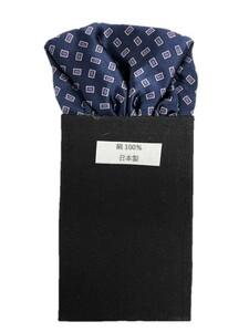 日本製 形態安定ポケットチーフ シルク100% ネイビー小柄 H120