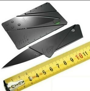 携帯便利な名刺サイズ!コンパクトカード型ナイフ