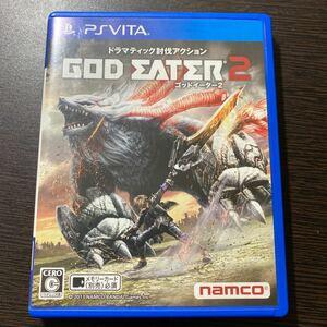 【PSVita】 GOD EATER 2 [通常版]
