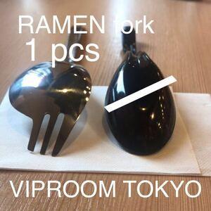スガキヤ古いタイプの ラーメンフォーク 1本  既に定番外れの為 刻印はメイドイン japan のみ。日本製 送料無料 新品 日本製 丈夫です