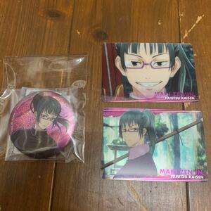呪術廻戦 禪院真希 缶バッジ カード