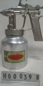 H000398  スプレーガン 吸上式 建築塗装用スプレーガン・外装吹付ガン 未使用