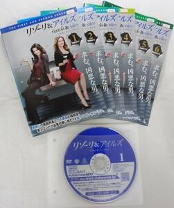 送料無料 レンタル落ち中古DVD リゾーリ&アイルズ セカンド シーズン2 全6巻セット