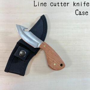 ミニ ポケット ナイフ ナイロンケース付き ラインカッター シースナイフ シースナイフ サバイバルナイフ ハンティングナイフ