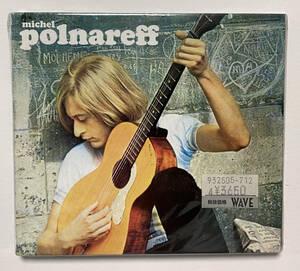 Michel Polnareff ミッシェル・ポルナレフ デビューアルバム(フランス・リリース初盤)未開封