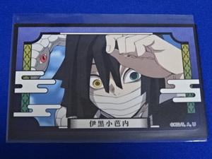 ★鬼滅の刃 デコステッカー3 ICカードステッカー シール 伊黒小芭内 【送料63円~】