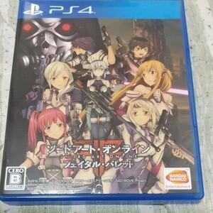 ソードアート・オンライン  フェイタルバレット PS4