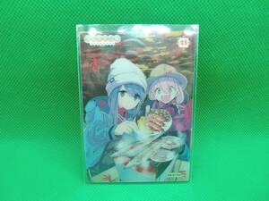 ゆるキャン△ クリアカードコレクションガム COMIC SELECTION「25:志摩リン/各務原なでしこ」