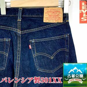 即決★サイズW32≒76cm★Levi's 501XX★アメリカ製 バレンシア製 濃紺 デニムパンツ BIGE ジーンズ リーバイス 米国製 メンズ B343古着公園