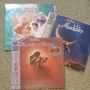 ディズニー クラシック レーザーディスク 3枚セット 別売可