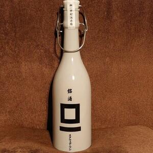 純米酒スクウェア・ワン
