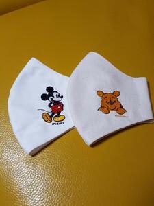 刺繍立体インナーカバー二枚セット