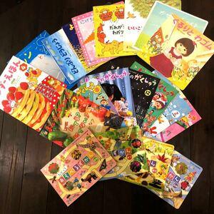 幼児向け よいこのがくしゅう7冊、あそべるずかん4冊 含む たっぷり全20冊