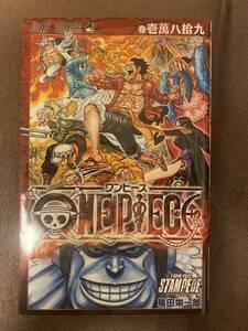 ONE PIECE 劇場版 入場者特典 スタンピード コミックス ワンピース 第1弾 STAMPEDE 入場者 ワンピース映画