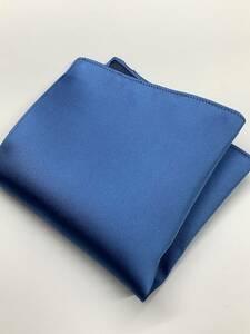 新品 最高級シルク100%ポケットチーフ 日本製 サックスブルーの無地 お買い得サービス