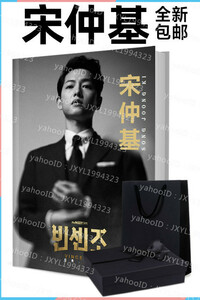 "Premium edition ★ limited edition ★ super popular Korean actor ""Song Jungi"" photo collection goods gift set Song Joong Ki Vincenzo Sun descendant Gunkanjima"