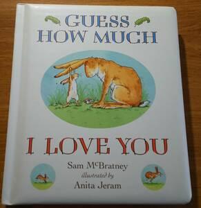 洋書絵本「Guess How Much I Love You Padded Board Book」 ボードブック
