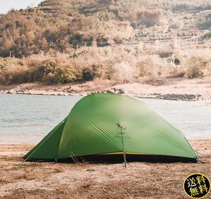 【前室ありのコンパクトペアテント】 2人用 ダークグリーン グランドシート付き 超軽量 前室あり 簡単設営 ツーリング キャンプ 登山