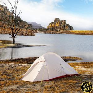 【防水性が高いペアテント】 2人用 グレーカラー グランドシート付き 超軽量 前室あり 簡単設営 コンパクト 通気性 キャンプ ツーリング