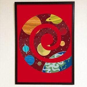 ポスター「うずまき宇宙」絵本のようなポップアート絵画 北欧