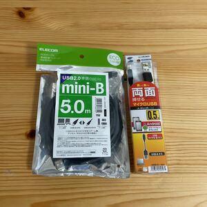 サンワサプライ KU-RMCB05 マイクロUSBケーブル MicroB)エレコム U2C-JM50BK [エコUSB2.0ケーブル A-miniBタイプ 5m ブラック