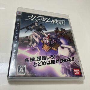 【PS3】 機動戦士ガンダム戦記 [通常版]