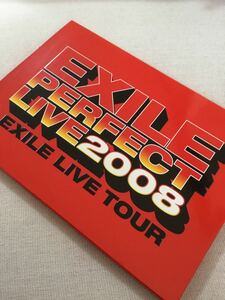 ☆EXILE PERFECT LIVE 2008 ツアーグッズ 写真集 DVD付き☆パンフレット