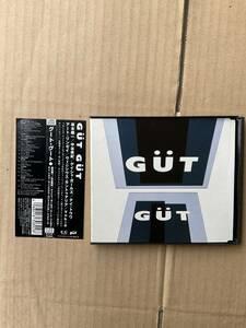 CD GUT GUT /坂本龍一/ゲイシャ・ガールズ/中谷美紀/テイ・トウワ