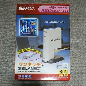 USB2.0無線LANアダプタ BUFFALO WLI2‐USB2‐G54