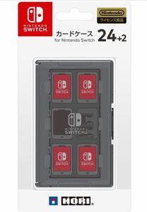 カードケース 24+2 for Nintendo Switch ブラック 4961818027428 スイッチ 黒